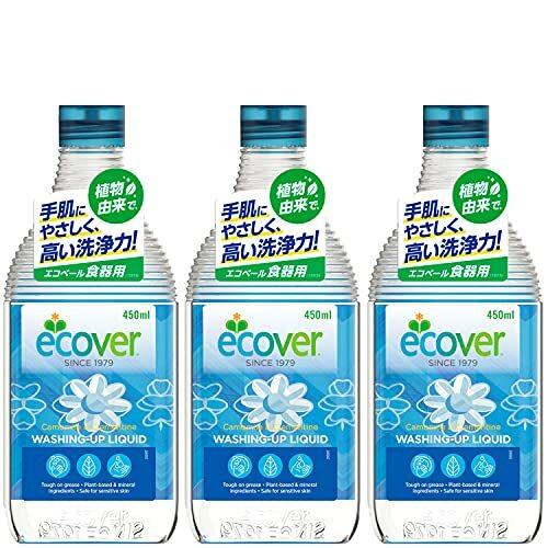 食器用洗剤 ボトル 手に優しい ecover エコベール 本体 カモミールの香り 450ml×3個 まとめ買い キッチン洗剤 台所洗剤 油汚れ