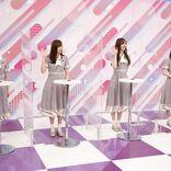 乃木坂46が芸人たちとクイズバトル 人気番組「大好き!乃木坂46」第2弾が配信