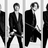 GLAY、最新シングル&アルバムのリリースを発表 新曲「青春は残酷だ」の配信も