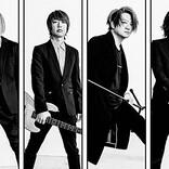 GLAY、ニューシングル&アルバムのリリース決定 アルバムアートワークは常田大希主宰・PERIMETRON