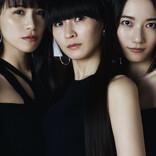 Perfume、新曲「ポリゴンウェイヴ」配信リリース決定! 『ザ・マスクド・シンガー』テーマソング&パネリスト出演決定!
