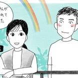 北川景子×永山瑛太『リコカツ』を振り返る名シーン5選