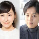 松坂桃李、麻生久美子との『あのキス』記念ショットに反響「泣いてまうやろ~」