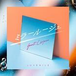 JUVENILE、大人気コスプレイヤー&歌手・Liyuuとの新曲配信記念インタビュー公開「全ジャンルのリスナーに音楽を発信したい」