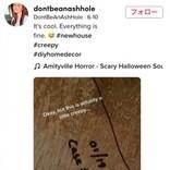 中古住宅を購入した女性、カーペットの下に殺人事件のような痕跡を見つける(米)<動画あり>