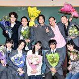 『ドラゴン桜』髙橋海人、平手友梨奈ら東大専科生徒たちが仲良くクランクアップ