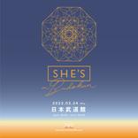 SHE'S、アニバーサリーイヤーに5枚目となるオリジナルアルバム発売 さらに初となる武道館公演を発表
