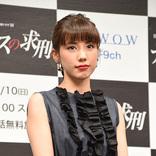 仲里依紗の妹が初顔出し! 日本人離れした容姿に「レベチで美人」