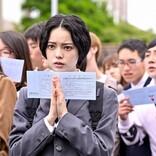 『ドラゴン桜』最終回 ついに東大入試本番! 運命の合格発表の結果は?
