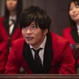 田中圭、大ファンの『賭ケグルイ』にカメオ出演 緊張と笑いあふれるメイキング映像到着
