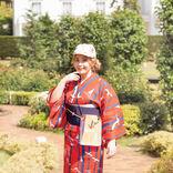 【大きいサイズの浴衣】安藤うぃ、おさむのモダン柄浴衣スタイル
