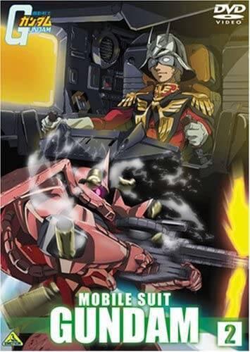 機動戦士ガンダム 2 [DVD]画像