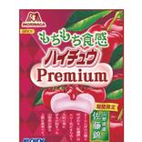 【ファミリーマート新商品】今週新発売の先行発売・数量限定商品5選 6月29日発売