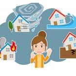 値上がりする災害保険。今後は建物だけでなく家財、ご近所トラブルにも対応するライフサポート型に注目