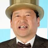 顔相鑑定(109):佐藤二朗は几帳面な管理職に多い顔 眉間のシワに注意