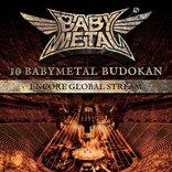 BABYMETAL、結成10周年の集大成『10 BABYMETAL BUDOKAN』の海外発全世界アンコール配信&海外でのライブアルバム発売決定
