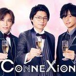 """dTVドラマ『ConneXion』藤ヶ谷&千賀「""""横尾座長"""" って呼んでます」"""