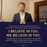 ヘンリー王子、英帰国後に初めて動画を公開 ウィリアム王子と共に式典への出席を示唆