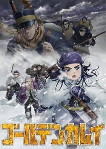 Blu-ray『ゴールデンカムイ』第七巻(初回限定版)