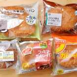 【食のプロがコンビニ食べ比べ】スパイス化はこっちにも!コンビニのカレーパンを比較