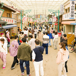 商店街、ゴジラ、自然の大絶景・・・懐かしくて新しい「西武園ゆうえんち」を体験してきた!