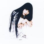 Daoko、自主レーベルから初のEPを6/30リリース! 同日に新曲MVも公開!