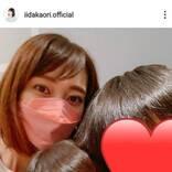 飯田圭織、子供たちとの楽しそうな3SHOT公開「立派な良いお母さん」