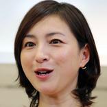 広末涼子、40歳とは思えない奇跡の美貌に視聴者驚愕「時が止まってる」「年々若返ってるよな?」