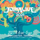 『JOIN ALIVE 2021』出演アーティスト全34組が発表 初日のヘッドライナーにあいみょん