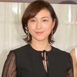 広末涼子、視聴者を驚がくさせた「#奇跡の40歳」の美しさ!
