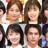 読者が選ぶ「2021夏楽しみなドラマ」ランキングを発表<1位~20位>