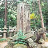 今すぐ行きたい夏の隠岐旅!魅力たっぷりな島根県の最新スポット