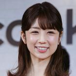小倉優子、再婚した夫と離婚も間近?『ダウンタウンDX』での発言に視聴者「修復はもう無理なんじゃ…」