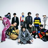 millennium parade、CDシングル『U』8月リリース アートワークでは細田守監督最新作のキャラをフィーチャー