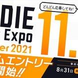 インディーゲーム情報を発信するライブ配信番組「INDIE Live Expo」の次回開催が11月6日に決定 ゲーム情報のエントリーを受付開始