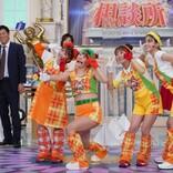 フワちゃん&滝沢カレン、『行列』でミニモニ。加入 黒木瞳&浅田美代子のデュエットも