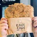顔よりも大きい鶏唐揚げ!台湾屋台の定番ジーパイを「カピタピ」で実食!【渋谷】