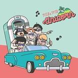 ユニコーン、新AL『ツイス島&シャウ島』は全て新曲 全曲タイトル&初回盤詳細動画など公開