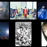 SUPER BEAVER、BSフジで特集番組が放送決定 10-FEET、TOSHI-LOW(BRAHMAN)、藤田ニコルなどが魅力を語る