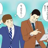 石橋貴明、山本圭壱…YouTube番組の新潮流におじさん世代が目を輝かせるワケ