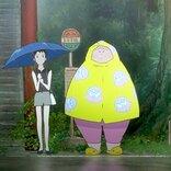『漁港の肉子ちゃん』キャラクターデザイン・総作画監督の小西賢一さんに聞く「可愛いとリアルのさじ加減」「コロナ禍での制作について」