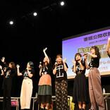 エビ中、新メンバー初登壇でラジオ公開収録!