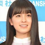 乃木坂46・大園桃子、卒業&芸能界引退を発表 ファンから驚きの声