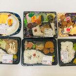 激安スーパー「ラ・ムー」の198円弁当は本当に得?「スーパー玉出」と比較した