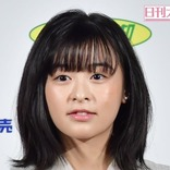 森七菜&今田美桜、フレッシュ女優の「顔相」を分析!「目の下のふくらみにホクロがあると…」