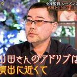 稲垣吾郎、俳優・山田孝之を絶賛「究極の演技ですよね」