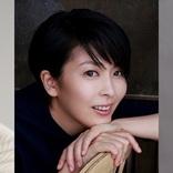 松たか子、松尾スズキ演出舞台でティーン向け小説家役に COCOON PRODUCTION 2021+大人計画『パ・ラパパンパン』上演決定