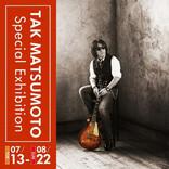 B'z・松本孝弘、愛用のギターや機材を展示する「TAK MATSUMOTO Special Exhibition」開催!