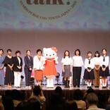 """サンリオが女性の""""タブーとされやすい課題""""を考え女性のQOL向上を目指す「Let's talk! in TOKYO」トークイベント開催!"""