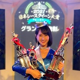 【川瀬もえインタビュー】レースクイーンクイーン大賞新人部門で3冠「グランプリは皆さんが私を応援してくださった証」